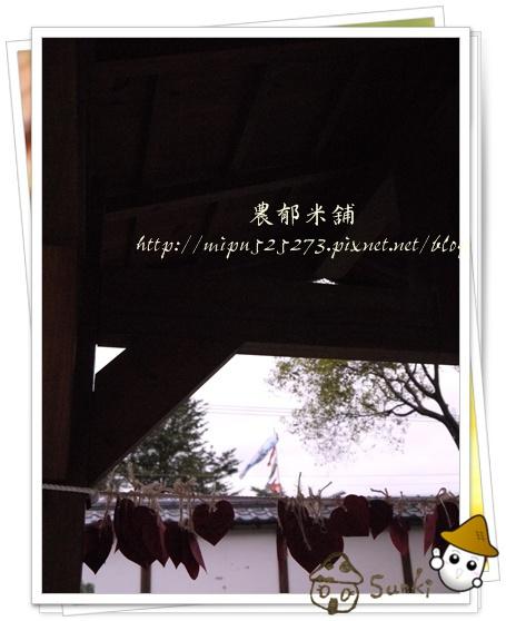 慶修院57.JPG
