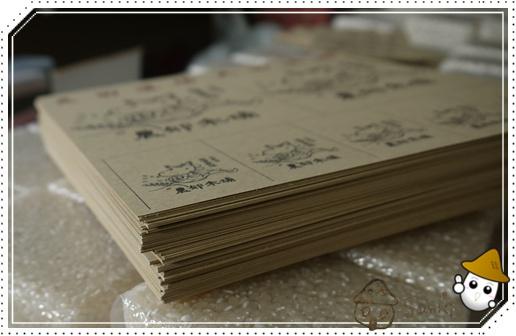 天田 好厚的卡片