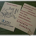旅行社 卡片