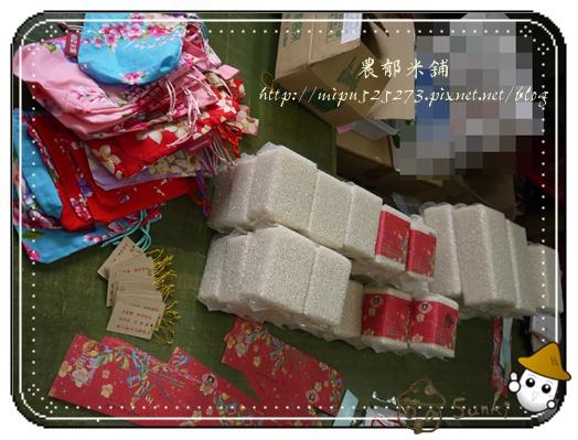 中華電信 5