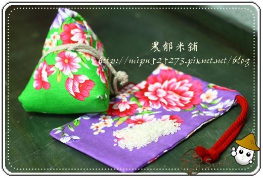 端午米粽福袋 2
