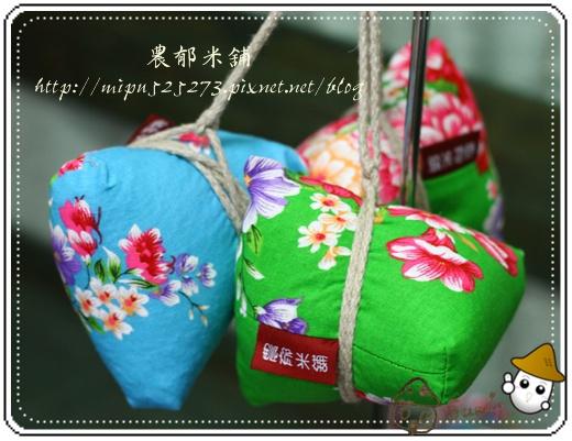 端午米粽福袋 4
