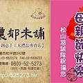 2012-0423-母親節卡片-2
