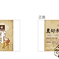 2012-0423-母親節卡片-