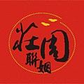 2012-0601-莊周腰帶-300g