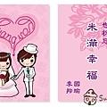 2012-0628-囍卡-小