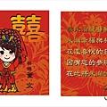 2012-0827-小喜卡-1