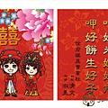 2012-0919-小喜卡-1