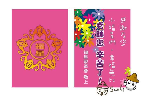 2012-0918-卡片-小