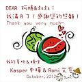 2012-0827-滿月熱昇華