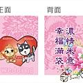 2012-0927-小喜卡-1