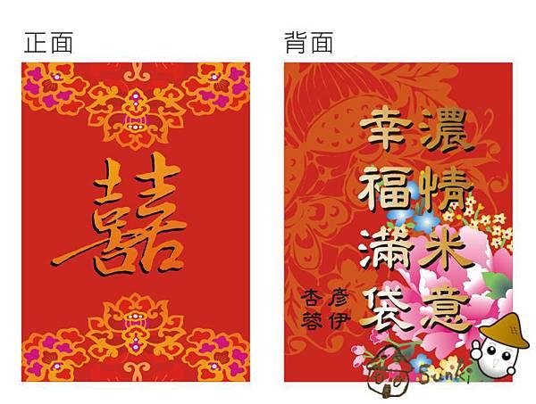 2012-0928-囍卡-小-1