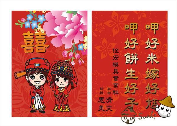 2012-0919-小喜卡-2