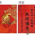 2012-0929-囍卡-小-2款-3