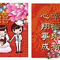 2012-1005-小喜卡-1