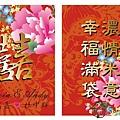 2012-1005-小喜卡-2