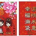 2012-1005-小喜卡-3