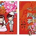 2012-1005-小喜卡-修改2