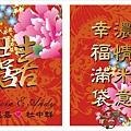 2012-1005-小喜卡-修改-1
