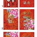 2012-1005-小喜卡-3款
