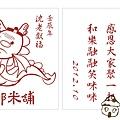 2012-1009-沈老爹