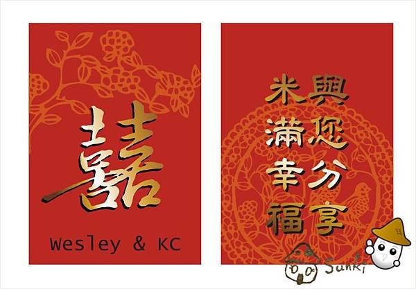 2012-1011-小囍卡-2
