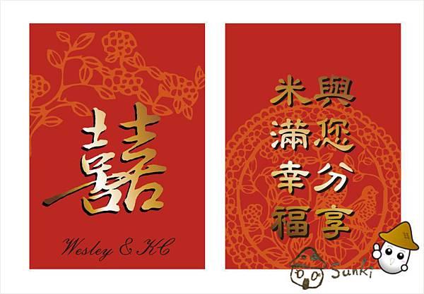 2012-1011-小囍卡