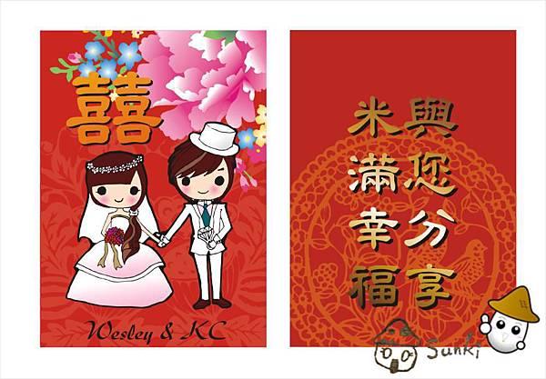 2012-1011-小囍卡-3