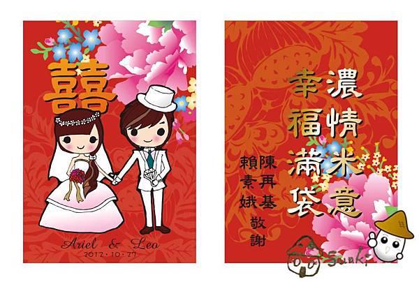 2012-1022-小囍卡