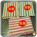棉布 10 原民條紋三色