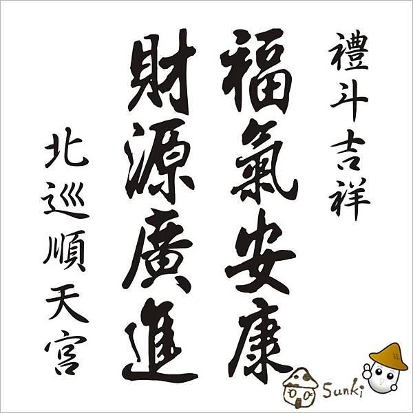 2012-1224-熱昇華修改3