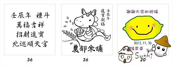 2012-1224-熱昇華