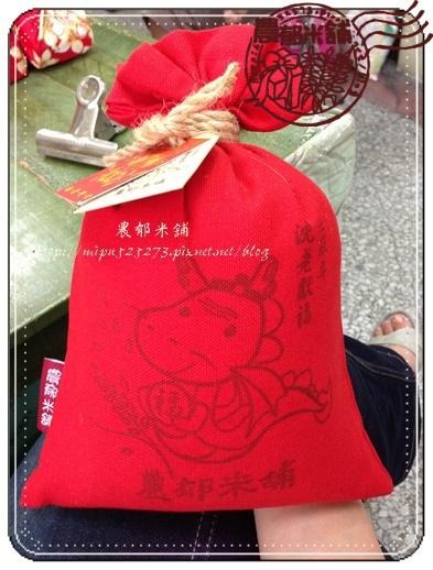 壽宴  龍老爹福袋 3