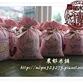 農郁米舖 彌月 5