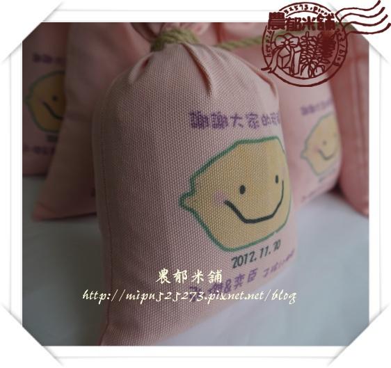 農郁米舖 彌月 2