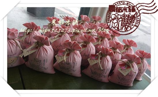 農郁米舖 彌月 6