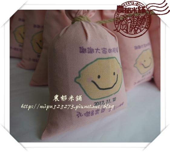農郁米舖 彌月 3