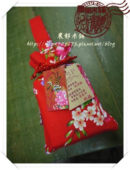 農郁米舖  米禮 3