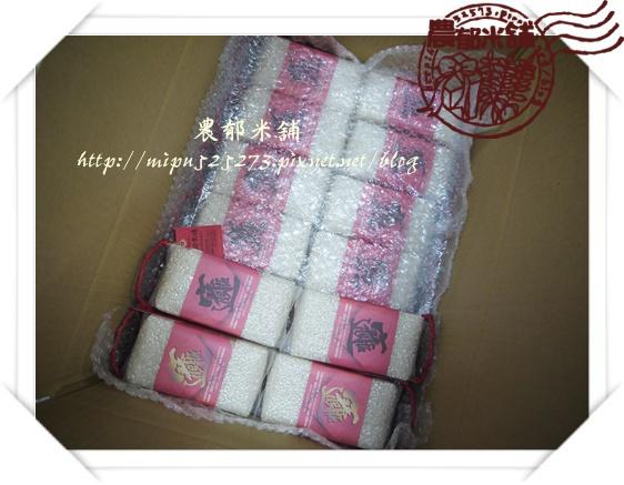 農郁米舖  米禮 22