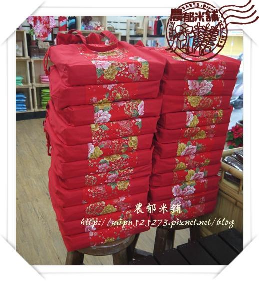 農郁米舖  米禮 23