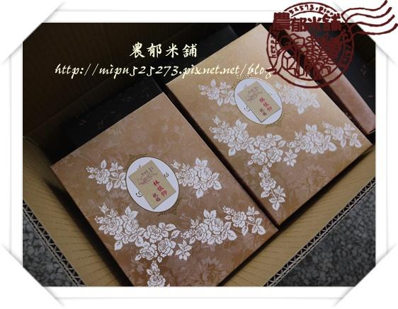 農郁米舖  米禮 26