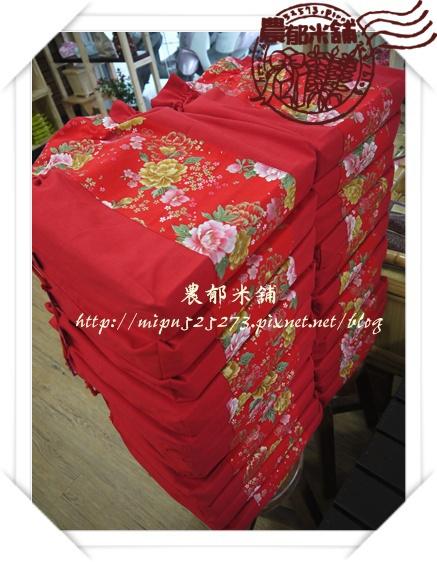 農郁米舖  米禮 25