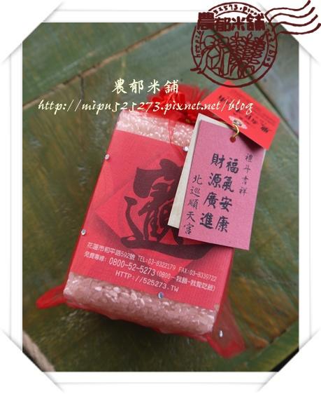 農郁米舖  米禮 29