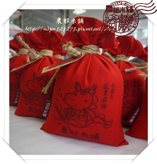 農郁米舖  米禮 37