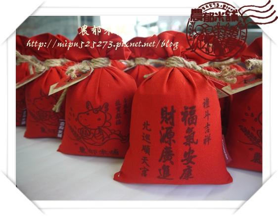 農郁米舖  米禮 38