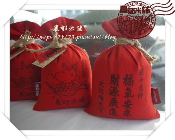 農郁米舖  米禮 34