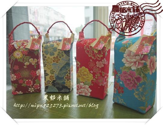農郁米舖  米禮 15
