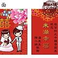 2013-0123-小喜卡-2