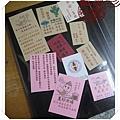 2013-卡片集結