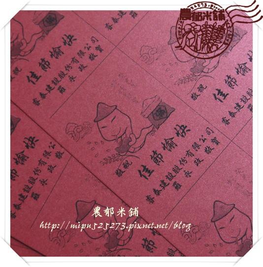 2013-睿泰建設卡片